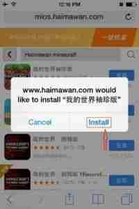 Click-on-Install-Haimawan