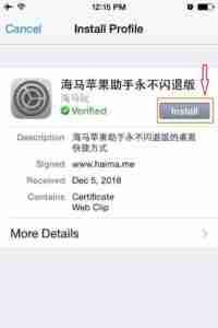 Click-on-Haimawan-Install
