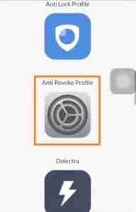 Click-on-Anti-Revoke-Profile-VPN