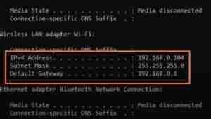 IP-Address-Next-To-The-Default-Gateway