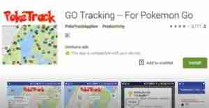 Poke-Track-Preview
