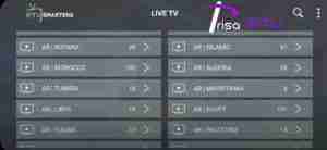 IPTV-Preview