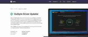 Outbyte-Driver-Updater-Preview